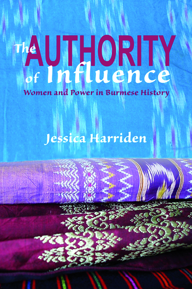 The Authority of Influence by Jessica Harriden