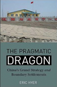 The Pragmatic Dragon