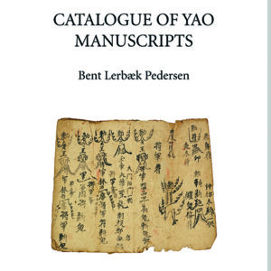 Catalogue of Yao Manuscripts