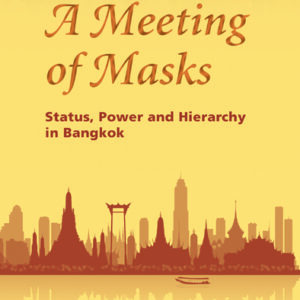 A Meeting of Masks