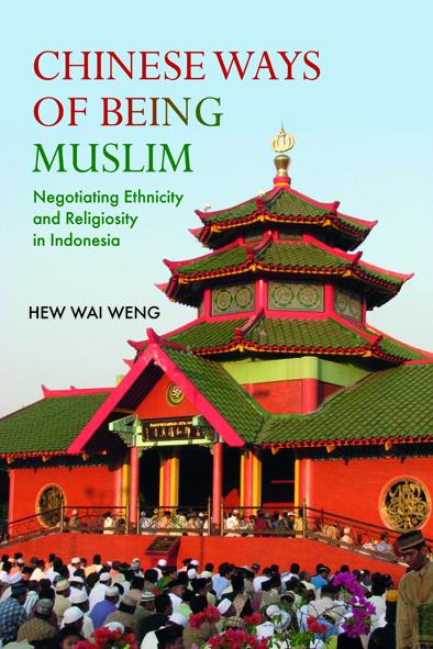 Hew Wai Weng cover