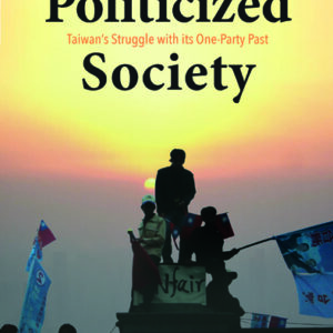 Politicized Society
