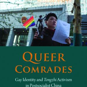 Queer Comrades