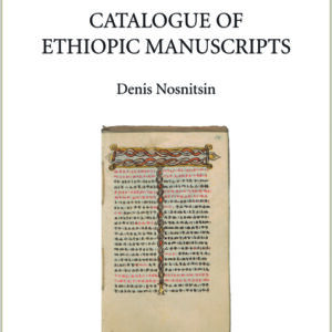 Catalogue of Ethiopic Manuscripts