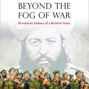 Afghanistan Beyond the Fog of War