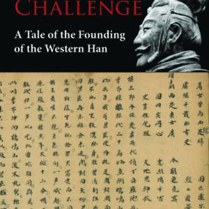 Han Xin's Challenge