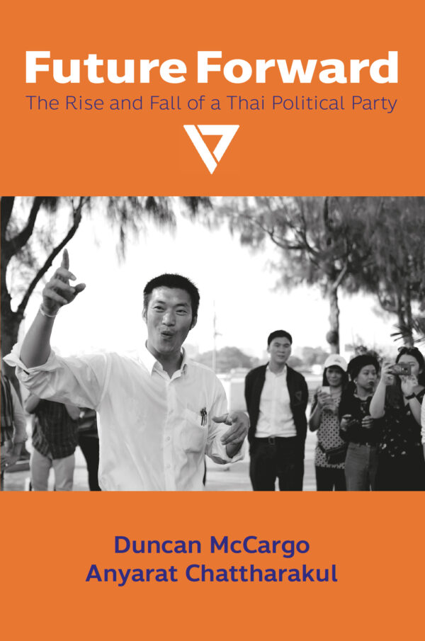 Cover of Future Forward book