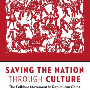 Saving the Nation through Culture