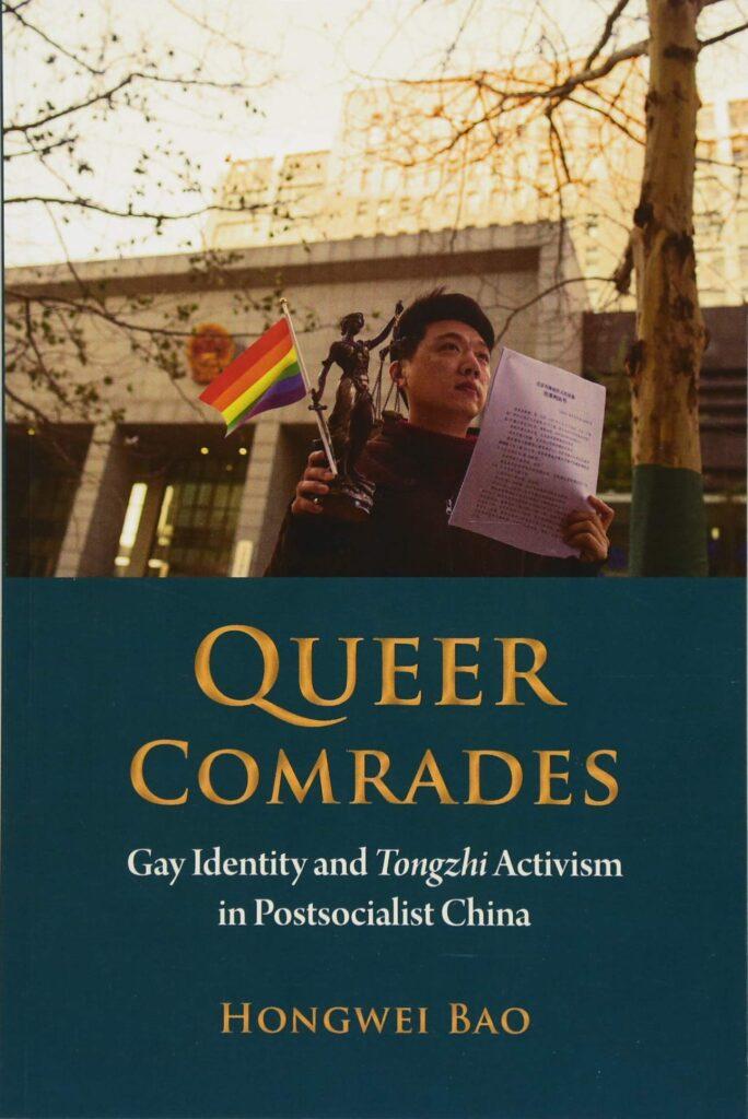 Bao book cover